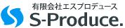 有限会社S-Produce.