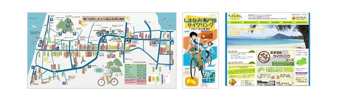 瀬戸田のレモンとサイクリングでの地域活性化プロジェクト イメージ